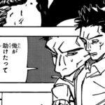 呪術廻戦 147話 日本語 2021年04月22日発売の週刊少年ジャンプ掲載漫画『呪術廻戦』最新147話