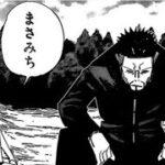 呪術廻戦 147話 日本語 2021年04月23日発売の週刊少年ジャンプ掲載漫画『呪術廻戦』最新147話
