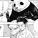 呪術廻戦 147話 日本語 2021年04月25日発売の週刊少年ジャンプ掲載漫画『呪術廻戦』最新147話