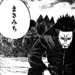 呪術廻戦 147語ネタバレ  –  Jujutsu Kaisen 147 chapter JP Raw HOT🔥🔥🔥