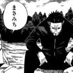 呪術廻戦 147話―日本語のフル 『Jujutsu Kaisen』最新147話死ぬくれ!