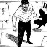 呪術廻戦 147話―日本語のフル+100% ネタバレ『Jujutsu Kaisen』最新147話