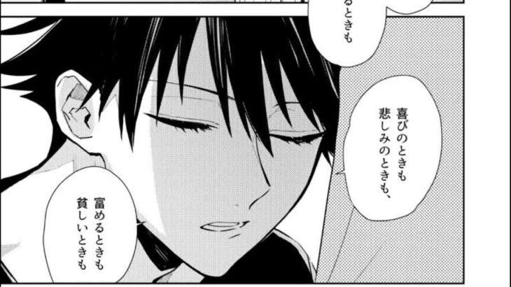 【呪術廻戦漫画】秘密は隠されている #178