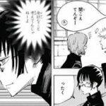 【異世界漫画2021】 呪術廻戦 40~49話『漫画』 【マンガ動画2021】
