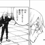【異世界漫画2021】 呪術廻戦 80~89話『漫画』 【マンガ動画2021】