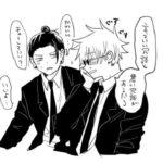 【呪術廻戦漫画】超かわいい五条悟との面白い話 ~2111