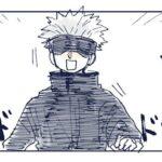 【呪術廻戦漫画】超かわいい五条悟との面白い話 ~2116
