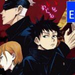 呪術廻戦 23話   Jujutsu Kaisen Episode 23 English Sub Best Anime 2021