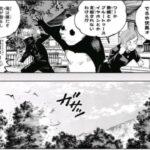 【呪術廻戦】呪術廻戦 46 ~ 40話 日本語のフル『最新刊』|Jujutsu Kaisen