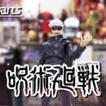 BANDAI-萬代-バンダイ-S.H.Figuarts-SHF-呪術廻戦-JUJUTSU KAISEN-五条悟-SATORU GOJO