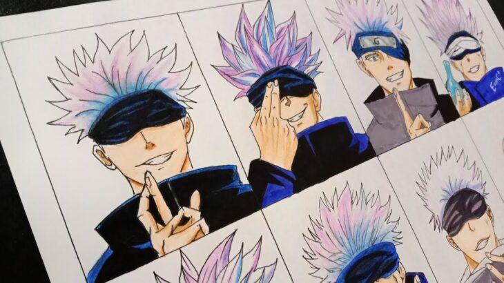 Drawing Gojo Satoru in Different Anime Styles [Jujutsu Kaisen/ 呪術廻戦 ]