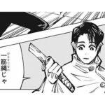【Jujutsu Kaisen】呪術廻戦 140~142話「最新刊」100%日本人