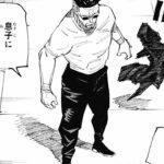 【Jujutsu Kaisen】呪術廻戦 146~147話「最新刊」100%日本人