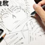 【呪術廻戦】五条悟 描いてみた マンガ Jujutsukaisen Drawing SatoruGojou Comic