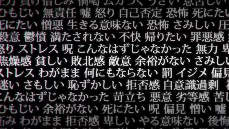 呪術廻戦MAD/春を告げる