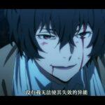 【呪術廻戦/MAD】五条悟×太宰治
