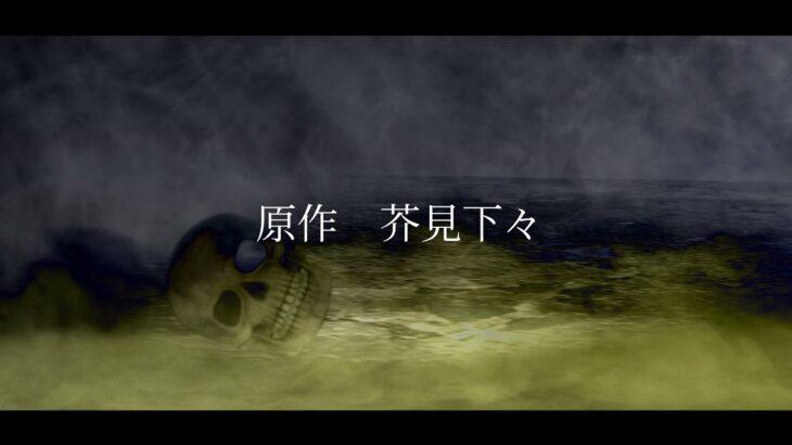 【静止画】呪術廻戦 MAD