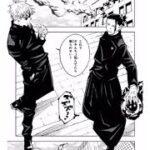 呪術廻戦×ロジックエージェント【静止画MAD】※ネタバレ注意