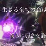 【ミニMAD】呪術廻戦×イマジナリーライクザジャスティス