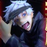 渋スク×MAPPAの五条悟フィギュアの完成度がヤバすぎる!【呪術廻戦】