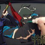 Maki Zenin – Jujutsu Kaisen 呪術廻戦 Anime Pancake Art