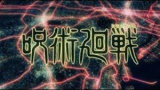 小学生最後の夜にパジャマ姿で、TVアニメ『呪術廻戦』オープニング、Eveさんの「廻廻奇譚」を【tenyu 天祐】がRolandのエレドラ使って叩きました!