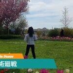 【キッズ】TVアニメ『呪術廻戦』Lock Dance で 踊ってみた: ALI「LOST IN PARADISE feat. AKLO」