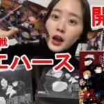 【神回?!】呪術廻戦ウエハース開封 VS お腹