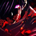 【呪術廻戦 mad】神作画×アウトサイダー |五条悟 領域展開