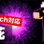 [switchi対応][呪術廻戦]五条悟・虚式・ 茈の作り方![マイクラ・まいくら・マインクラフト・minecraft]