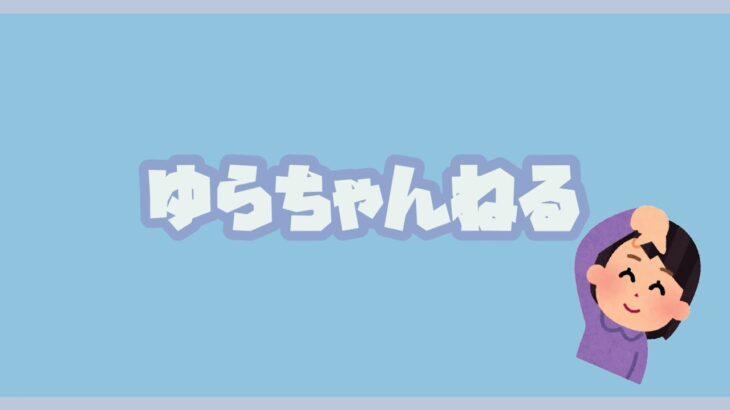 ☁呪術廻戦 五条悟 バースデーグッズ購入品紹介☁️