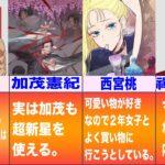 【呪術廻戦考察】【比較】【ランキング】