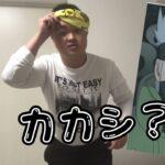 【呪術廻戦】第一回五条智が言わなそうな事選手権!