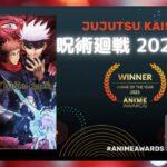 日本ニュース 『呪術廻戦』人気はすでに世界規模 海外アニメ市場が日本市場を抜く日はもう目の前。