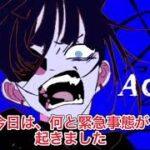 呪術廻戦考察動画