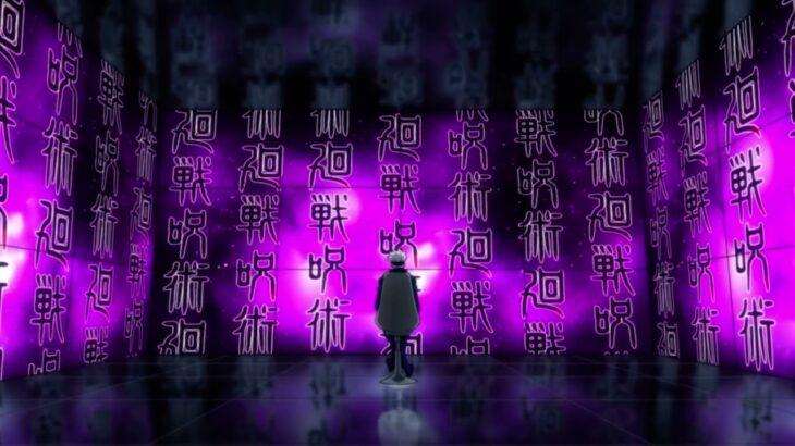 【呪術廻戦】五条悟「お疲れ〇〇」シーンまとめ