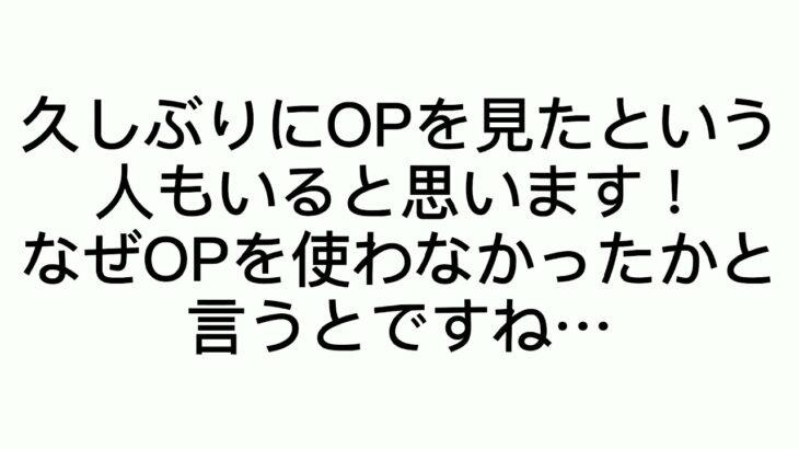【モンストコラボ】考察#呪術廻戦コラボ