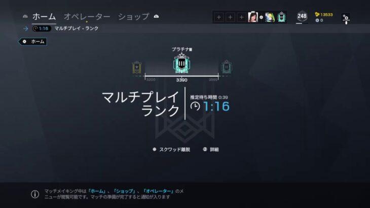 呪術廻戦 最新話ネタバレ