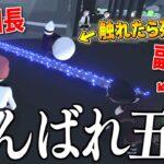 【呪術廻戦】ついに五条悟の本領発揮!?禰豆子と宿儺が門番wwww【異世界フォールフラット】