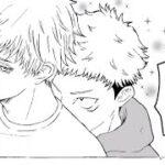 【呪術廻戦漫画】五条先生の不思議な愛#141