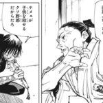呪術廻戦 148話―日本語のフル 『Jujutsu Kaisen』最新148話死ぬくれ!
