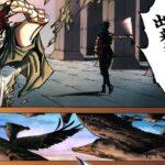 呪術廻戦 149話―日本語のフル 100% ネタバレ『Jujutsu Kaisen』最新149話
