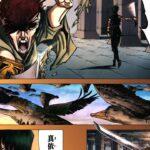 【呪術廻戦】呪術廻戦 149話『漫画』 || Jujutsu Kaisen