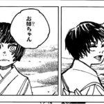 呪術廻戦 149話―日本語のフル 『Jujutsu Kaisen』最新149話死ぬくれ!