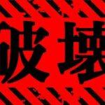 【呪術廻戦】最新150話 覚醒のツラすぎる代償【※ネタバレ注意】