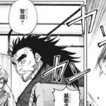 呪術廻戦 150話日本語 2021年05月31日発売の週刊少年ジャンプ掲載漫画『Jujutsu Kaisen』