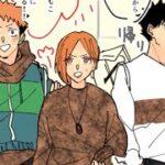【呪術廻戦 漫画】五条先生の不思議な愛#152