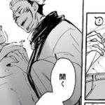 【呪術廻戦 漫画】五条先生の不思議な愛#161