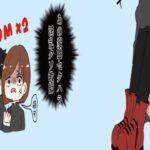 【呪術廻戦 漫画】不思議な物語, パート 179