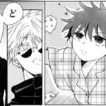 【呪術廻戦 漫画】五条先生の不思議な愛#182